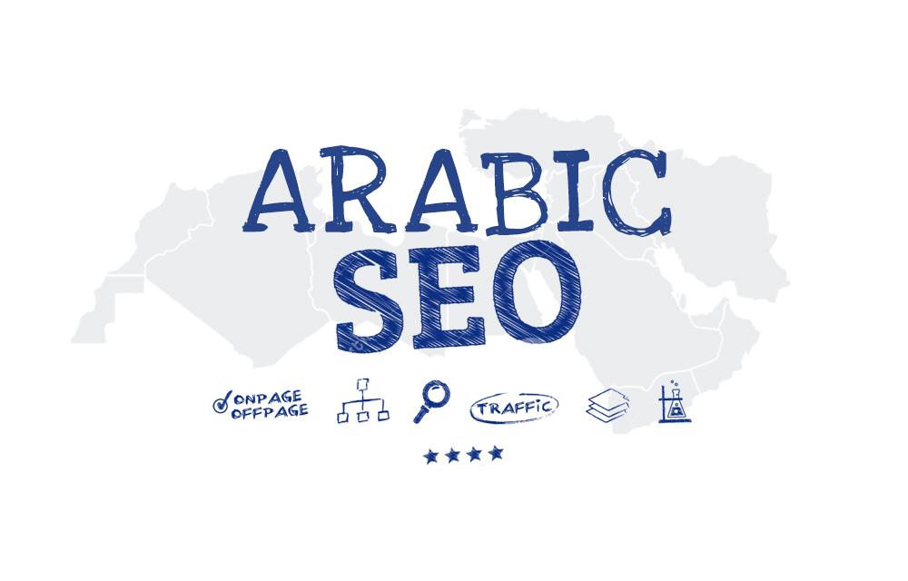 Arabic SEO and Localization